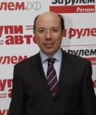 Родионов Андрей