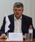 Туманов Сергей