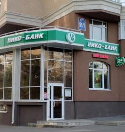 банки ипотека в оренбурге понятия имел